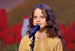 Amira Holandsko talent